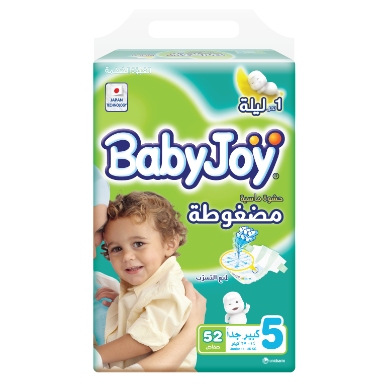 BabyJoy Compressed Diaper - 5(Jr)