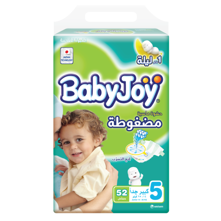 BabyJoy Compressed JR