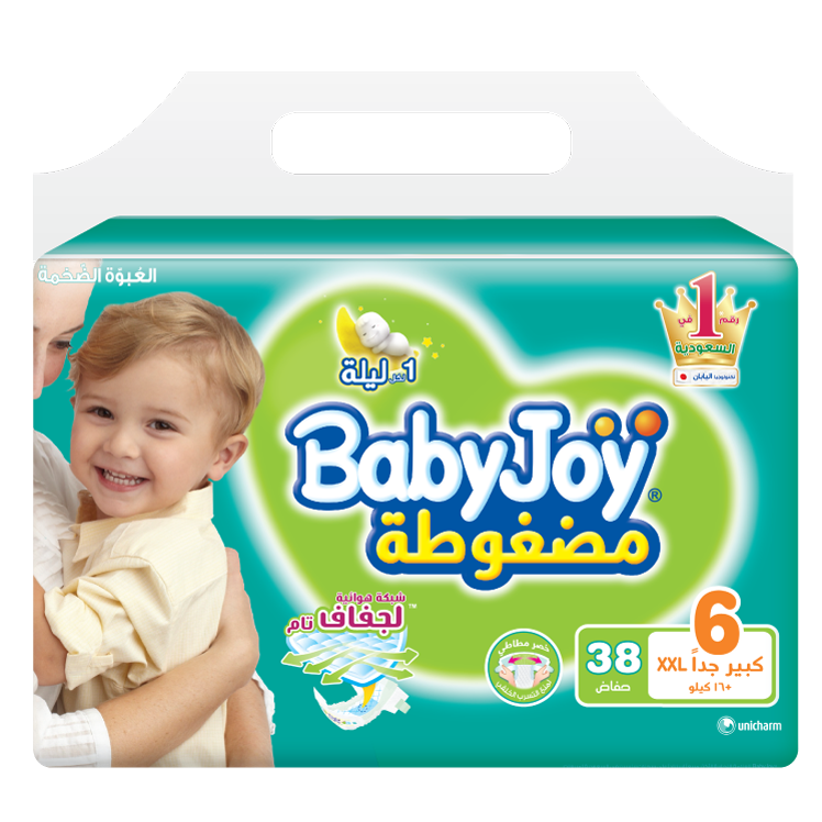 BabyJoy Tape Diaper / XXL