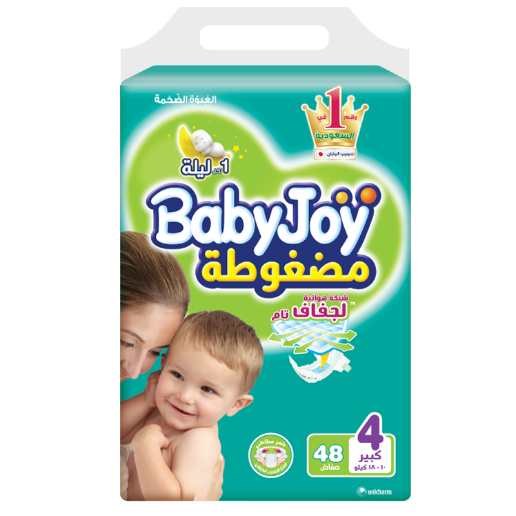 BabyJoy Compressed Diaper - 4(L)