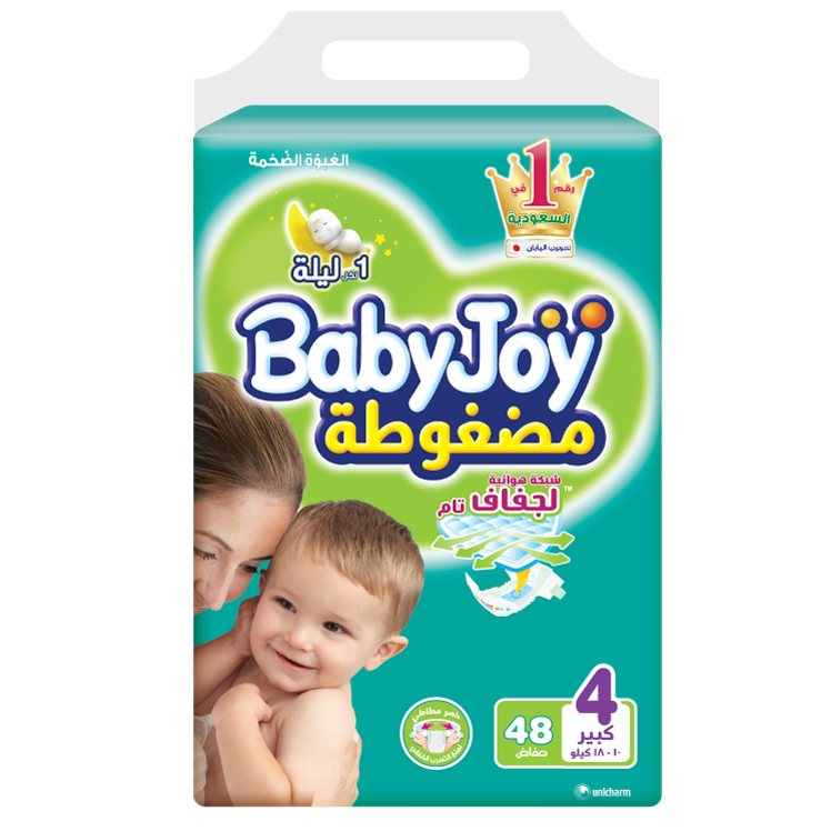 BabyJoy Compressed L