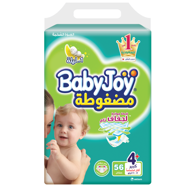 BabyJoy Compressed Diaper - 4+(L+)