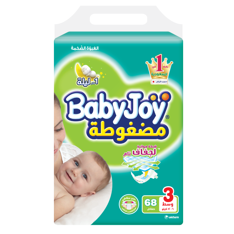 BabyJoy Tape Diaper
