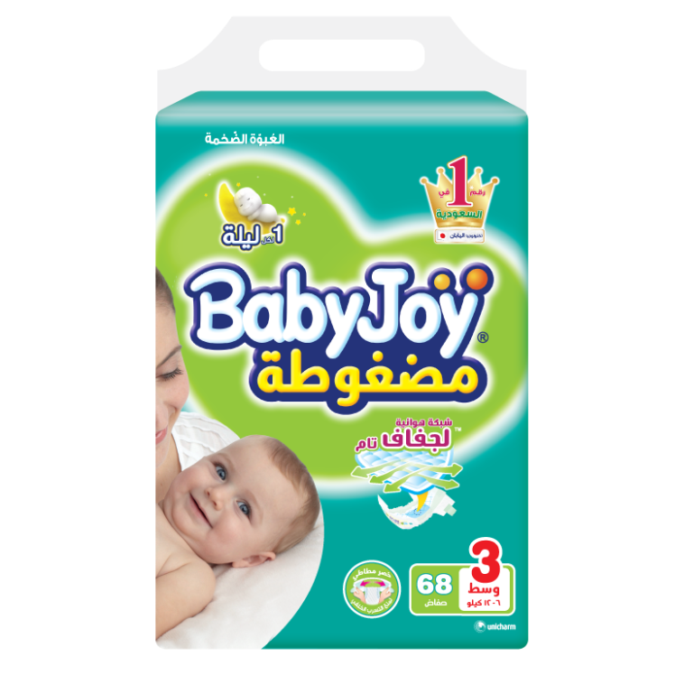 BabyJoy Compressed M