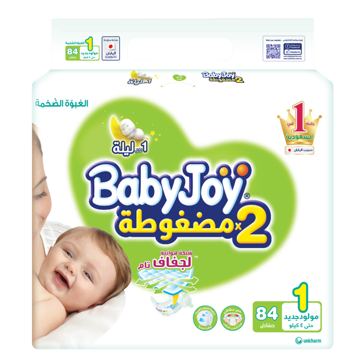 BabyJoy Compressed / NB