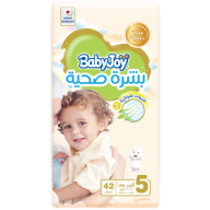 BabyJoy Healthy Skin (Junior Size)