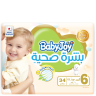 BabyJoy Healthy Skin (Junior XXL Size)
