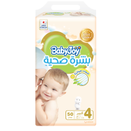 BabyJoy Healthy Skin (Large Size)