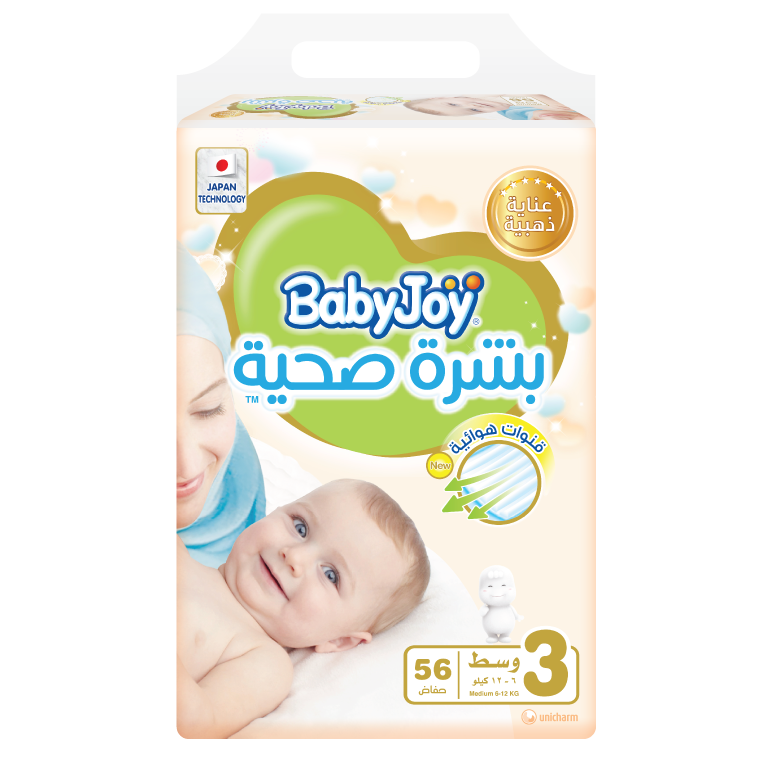 BabyJoy Healthy Skin Diaper - 3(M)