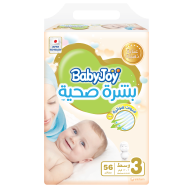 BabyJoy Healthy Skin (Medium Size)