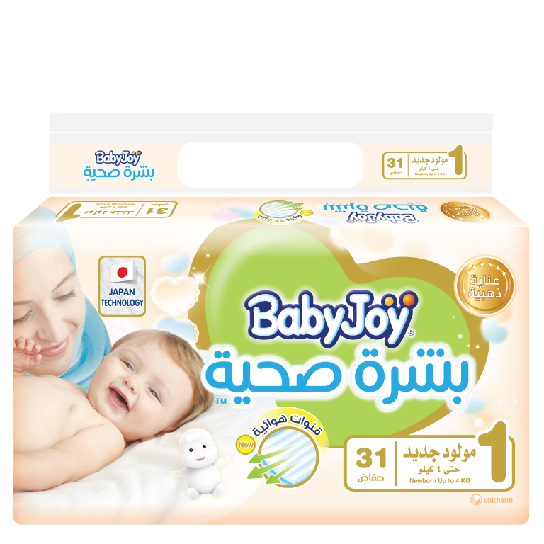 BabyJoy Healthy Skin Diaper