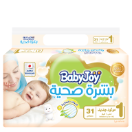 BabyJoy Healthy Skin (Newborn Size)