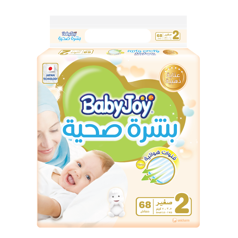 BabyJoy Healthy Skin Diaper - 2(S)