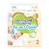 BabyJoy Healthy Skin (Small Size)