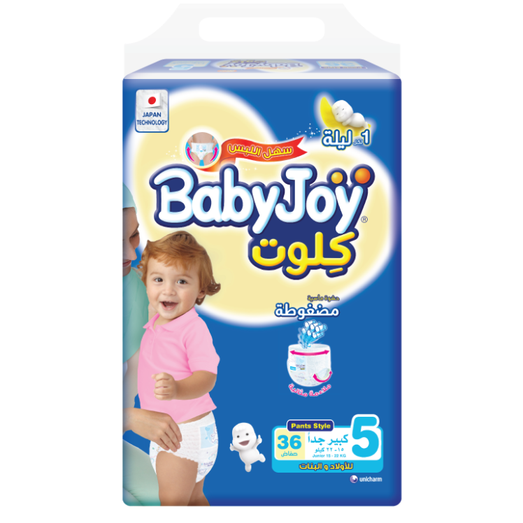 BabyJoy Culotte Diaper / 5(Jr)