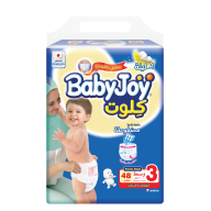 BabyJoy Culotte Diaper (Medium Size)
