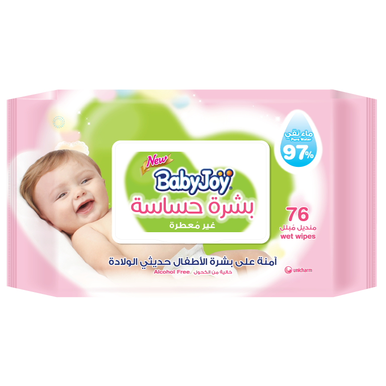 BabyJoy Baby Wipes